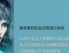 南京奥利彩妆半永久纹绣培训班课程化妆学校