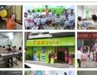 自己想在北京开个教育培训班需要投资多少钱