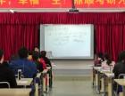 鼎顺教育5月21日汪学能老师数学数列讲解