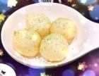 港式咖喱鱼蛋-港式咖喱鱼蛋加盟