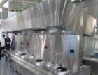 四川二手厨房设备回收-乐山市五通桥区二手厨房设备回收