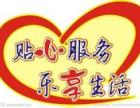 欢迎报修~!苏州虎丘区三菱中央空调(各区)售后清洗维保电话