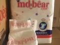 米兜熊纸尿裤和我的婚后生活