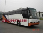 温州乐清到洛阳汽车%直达客运站18989775785时刻表