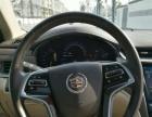 凯迪拉克XTS2015款2.0T自动精英型南京哈密瓜二手车服务中