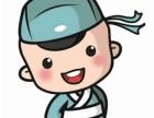 少儿国学馆加盟 2018年教育辅导项目 开店扶持