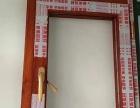 高中低档门窗制作安装
