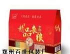 鹤壁专业小彩盒设计印刷 好质量瓦楞纸箱厂家销售