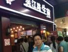 吴江路生煎加盟店领跑餐饮行业新运营模式