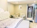 浦上大道万达爱琴海QD创客公寓豪华装修拎包入住整租