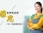 上海雅思英语培训中心 个性化需求 提供海外学业监管