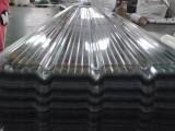 pc透明瓦 840梯形波 930圆波pc透明瓦厂家