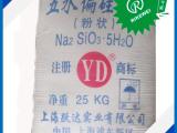 厂家直销批发 洗涤剂 金属表面处理促凝剂