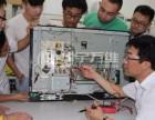 學家電維修來華宇萬維有技術 好就業