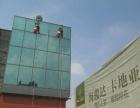 梧州市顺洁清洁服务有限公司