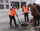 郑州二七区疏通下水道,马桶疏通,抽化粪池,高压清洗污水管道