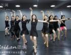 罗湖拉丁舞培训学校