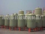 厂家生产供应  潍坊化工储罐 液化石油气储罐 储罐2t