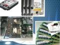南京服务器回收 服务器硬盘内存回收 电脑回收 笔记本回收