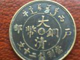 古董古玩 你玩得起吗?钱币,瓷器玉器书画杂项
