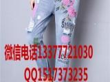 外贸货源欧美女式牛仔裤批发品牌折扣修身弹力牛仔裤5元批发