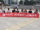 杭州哪里学UI设计好 互联网+热门高薪行业