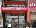 出租灵川900平米商务中心30元/月