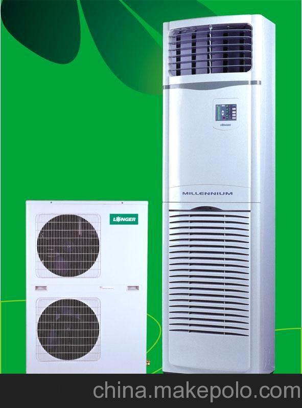 (宁波)北仑澳柯玛空调售后服务咨询中心-欢迎您