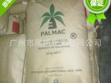 【正品保障】马来西亚椰树硬脂酸1801
