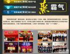 揭阳中餐加盟店 10几个系列 200多种产品技术免费教