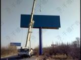 西宁德令哈高立柱广告牌制作公司