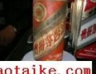 淄博茅台酒瓶回收 茅台酒回收 名烟名酒回收在那块