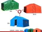 野外加厚防雨施工工地工程迷彩棉帐篷民用救灾养殖防寒帐篷布