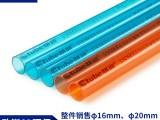 PVC红蓝透明线管,电工套管,材通管业