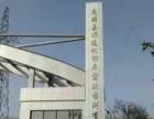 """龙游顺通驾校提供 报名+训练+考试+拿证""""垂直生态型一"""