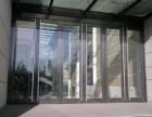 江汉 北湖 云飞路 西北湖感应玻璃门安装维修售后