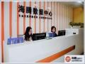 香港10G单机高防服务器五折优惠续费同价就这么任性
