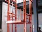 供应承德导轨式升降货梯家用简易电梯