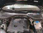 奥迪 A6L 2014款 TFSI 舒适型-售后有质保 可按揭