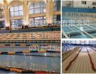 泳池垫层和护栏-泳池设备-河南锦鲤泳池