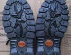 劳保鞋转让:单位发的劳保鞋