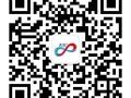 大贺+互联供应生态圈