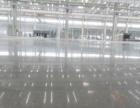 承接各种环氧地坪漆 硅pu球场 密封固化地坪 环氧自流平