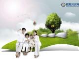 安徽太阳能热水器批发价,越灿太阳能发电数一数二品牌