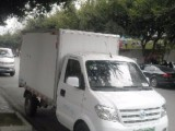 双排货车新能源纯电动箱式货车城区省内长短途小件货运小型搬家