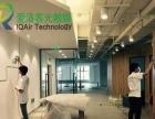 广州办公室,住宅甲醛检测,空气检测