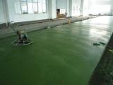 干撒式厂房地面硬化材料厂家