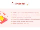 武汉软文推广发布平台