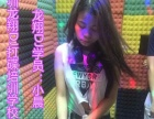 桂林有专业dj打碟培训学校的吗?