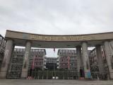 贵州省国防军警士官专业招生